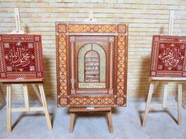 Qatar to Host Iranian Art Exhibition