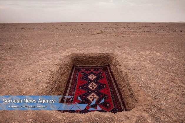 Red Region Project: Carpets Show Chaos in Mideast6