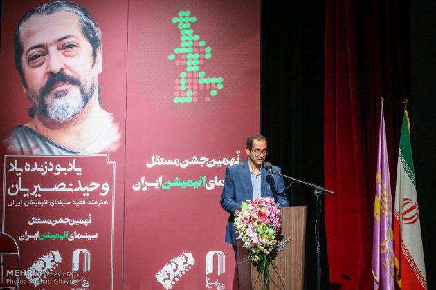 ايران .. مهرجان سينما الرسوم المتحركة 6