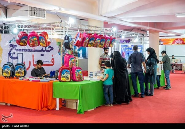 Exhibition of Islamic-Iranian Stationery Underway in Tehran 6
