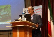 Mahmoud Mehrdad Shokrieh