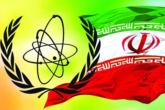 تقدم ملحوظ لعلماء الذرة الايرانيين