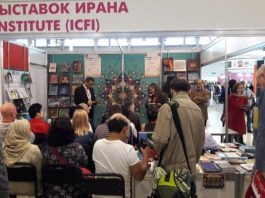 باحثون في الشأن الايراني يحضرون غرفة ايران في موسكو