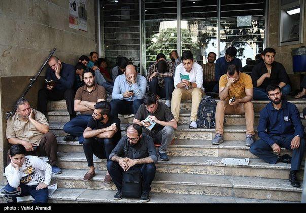 مراسم دعاء يوم عرفة في طهران 7