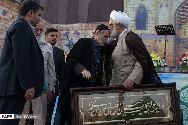 طهران .. إحتفال عيد الغدير 7