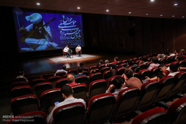 طهران .. المهرجان الوطني لموسيقى الشباب 7