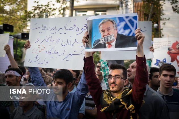 جامعيون يعتصمون امام مكتب الامم المتحدة بطهران7
