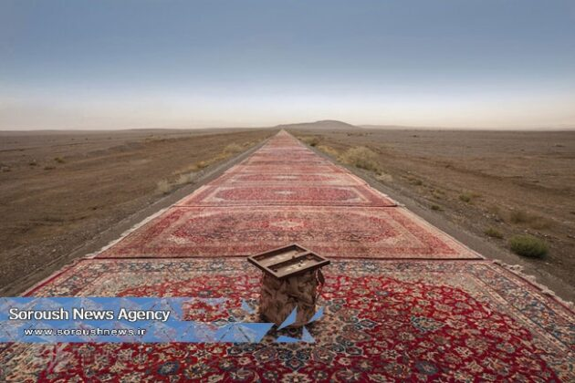 Red Region Project: Carpets Show Chaos in Mideast7