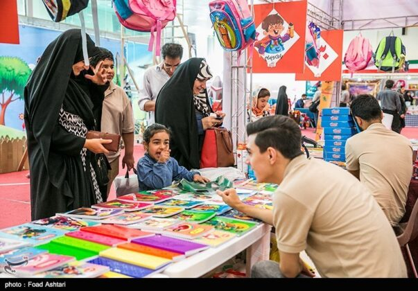 Exhibition of Islamic-Iranian Stationery Underway in Tehran 7