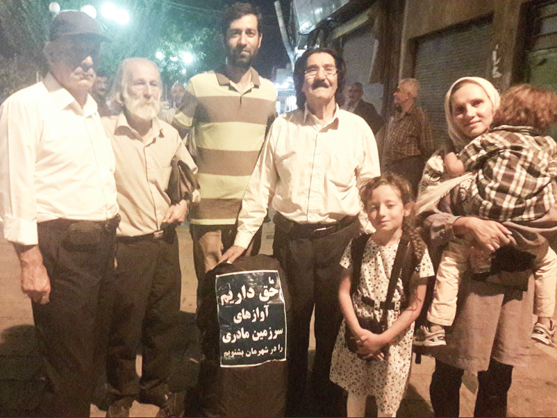 Iranian Family Starts 60-Day March to Protest Concert Ban1