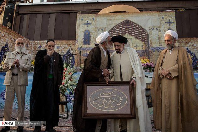 طهران .. إحتفال عيد الغدير 8