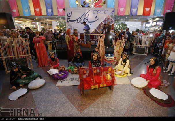 """طهران تستضيف """"امسية كردستان"""" الثقافية 8"""