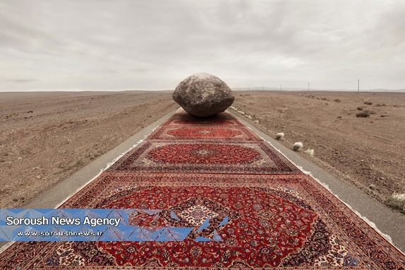 Red Region Project: Carpets Show Chaos in Mideast8