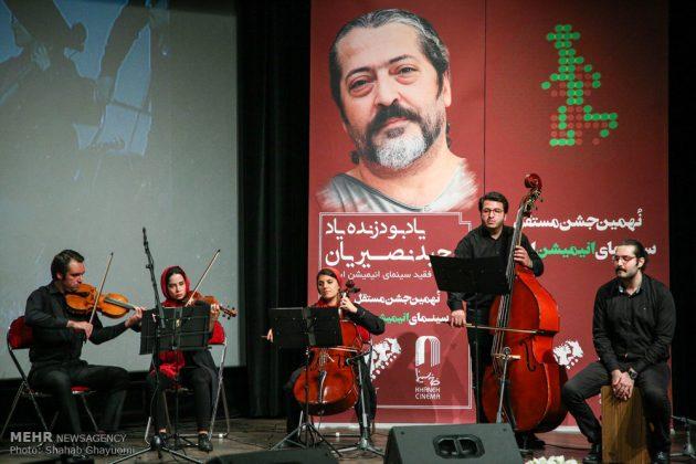 ايران .. مهرجان سينما الرسوم المتحركة 8