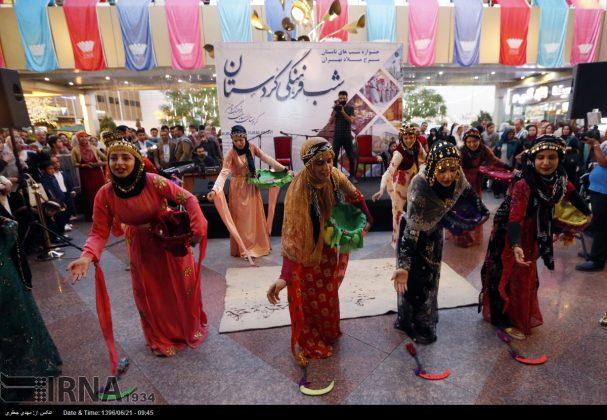 """طهران تستضيف """"امسية كردستان"""" الثقافية 9"""