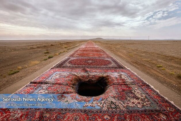 Red Region Project: Carpets Show Chaos in Mideast9