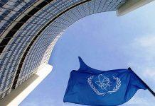 التزام طهران بالاتفاق النووي على جدول أعمال مجلس حكام الوكالة الذرية
