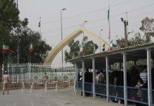 اخر التنسيقات الايرانية العراقية لتفعيل حدود 'خسروي – منذرية'