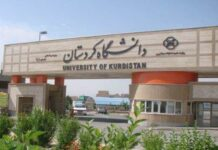 Iranian University Ready to Admit Students from Iraqi Kurdistan