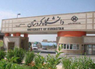 Iranian University Ready to Admit Students from Iraqi Kurdistan