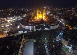 2.5m Iranians to Take Part in Arba'een Pilgrimage