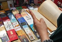 China Seeking to Buy Copyright of 23 Iranian Books