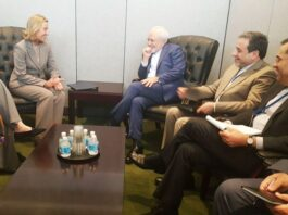 Mogherini Reiterates EU's Support for Iran Nuclear Deal