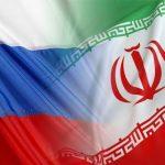 إيران وروسيا