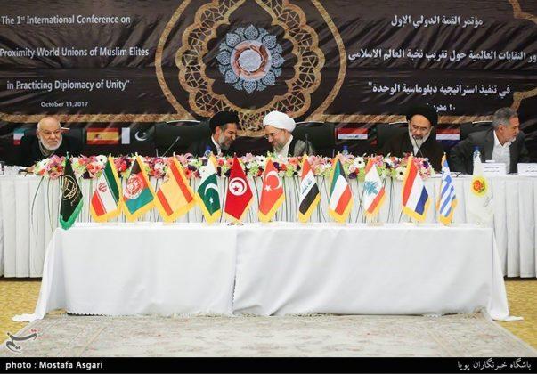 طهران .. مؤتمر دبلوماسية الوحدة الإسلامية 1