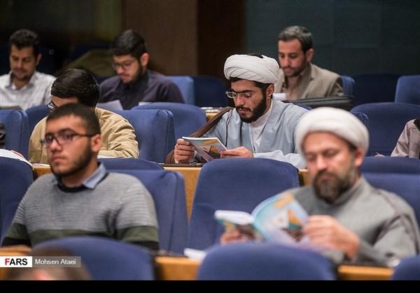 طهران تحتضن المؤتمر الدولي الرابع للعلوم الانسانية والاسلامية 1