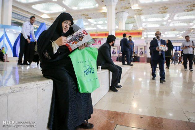 معرض الصحافة ووكالات الأنباء في طهران