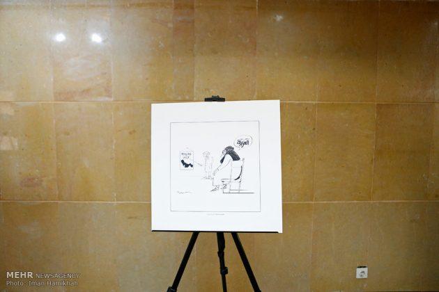 """معرض """"الخليج الفارسي"""" في طهران 11"""