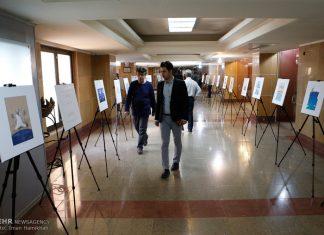 """معرض """"الخليج الفارسي"""" في طهران 12"""