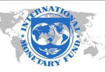 النقد الدولي .. الاقتصاد الايراني يحقق نموا بنسبة 12.5 بالمئة