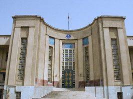 14 جامعة ايرانية في قائمة الاوائل عالميا في العام المقبل