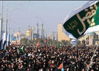 الشرطة الايرانية.. اصدار تأشيرات زيارة الاربعين في 5 مناطق بطهران و12 محافظة