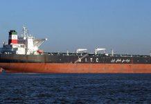حاملات النفط الايرانية تغير مسارها من الهند نحو اوربا