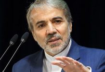 إيران توفر اكثر من 700 الآف فرصة عمل في 3 شهور