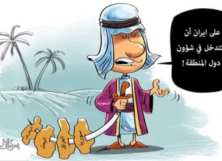 كاريكاتير.. الجبير يضع شرطاً لايران!
