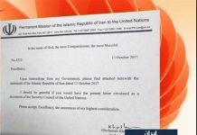 ايران تطالب بتسجيل بيانها حول تصريحات ترامب كوثيقة في مجلس الأمن