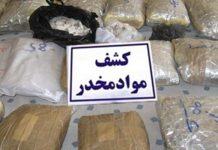 مسؤول ايراني.. 60 % من المخدرات تهرب للبلاد من باكستان