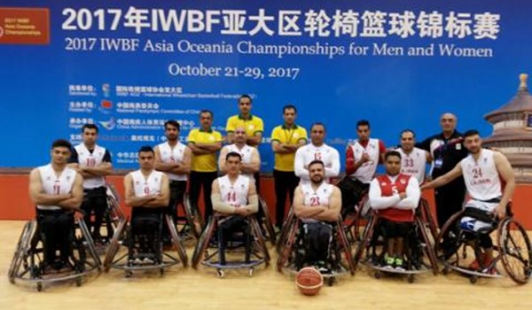 منتخب ايران يتأهل لنهائي آسيا لكرة السلة بالكراسي 2017
