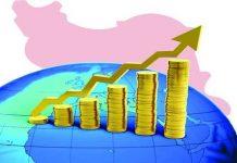 النقد الدولي یتوقع تحسن الإقتصاد الإیراني