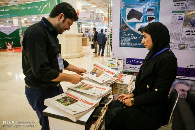 معرض الصحافة ووكالات الأنباء في طهران15