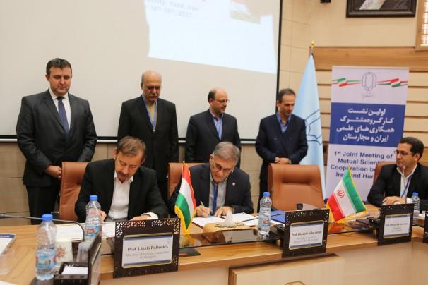 دانشگاه سمنان و استرازی مجارستان تفاهمنامه همکاری امضا کردند