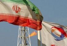 توتال تعتزم مواصلة نشاطها في ايران رغم قرار ترامب بشأن الاتفاق النووي