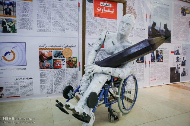 معرض الصحافة ووكالات الأنباء في طهران17