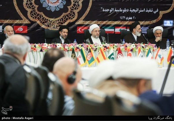 طهران .. مؤتمر دبلوماسية الوحدة الإسلامية 18