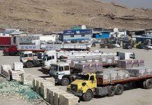 ايران تقلص مستوی علاقاتها الإقتصادیة مع إقلیم کردستان