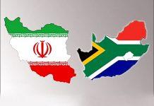 حجم التبادل التجاري بين ايران وجنوب افريقيا يرتفع الى ملياري دولار بحلول 2020